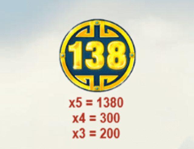 フィーチャーシンボルの「138」は超高額配当